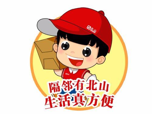 宜昌北山便利店超市货架