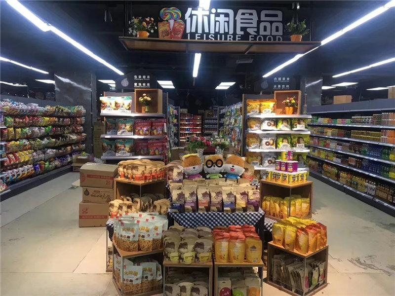 超市货架制作
