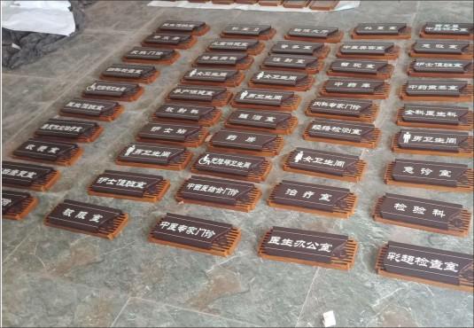 西安标识标牌设计施工案例