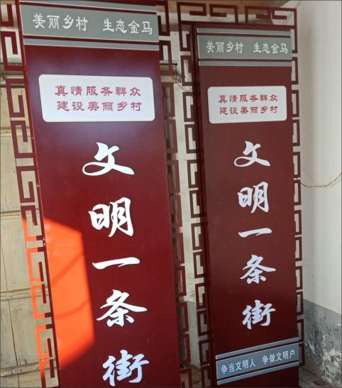 陕西城市家俱施工