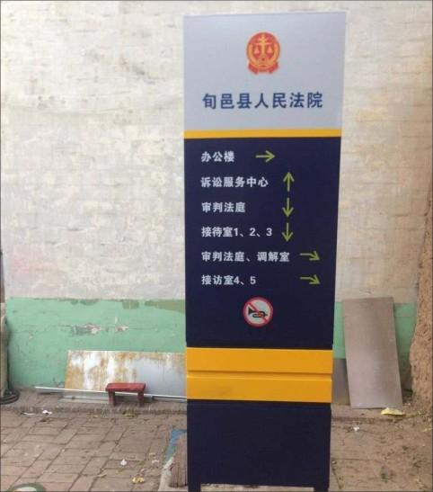 陕西标识标牌设计