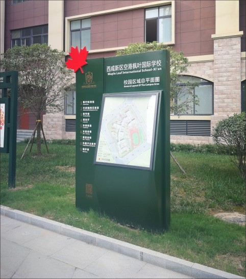 外籍女子学院标识系统
