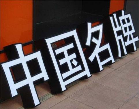 陕西广告牌安装