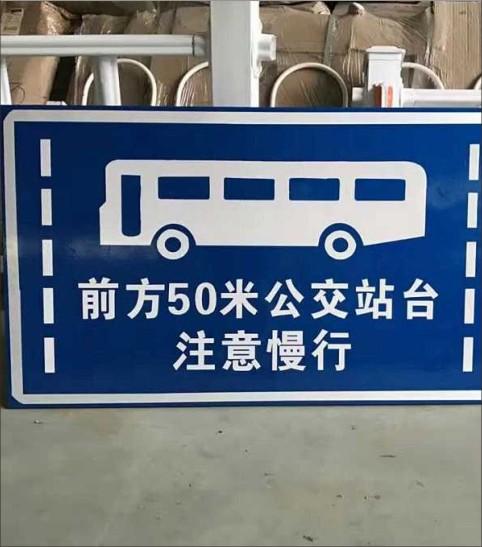 陕西标识标牌制作