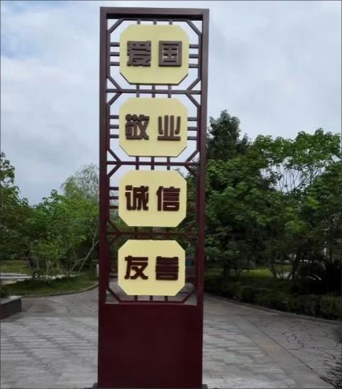 市政标识标牌施工