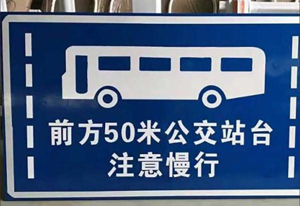 陕西交通标识标牌