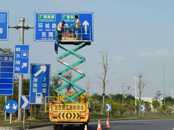 交通道路标识牌