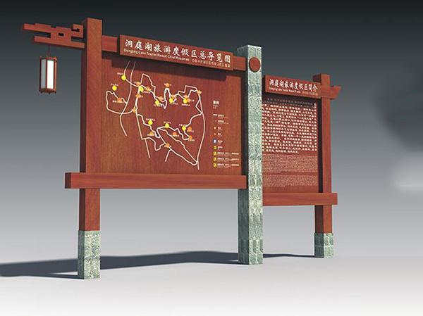 西安旅游景区标识