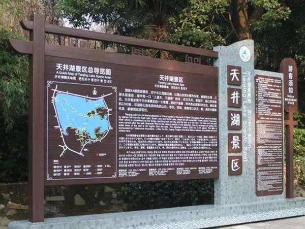 西安景区标识