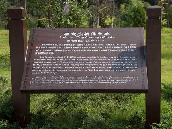 西安旅游景区标识标牌