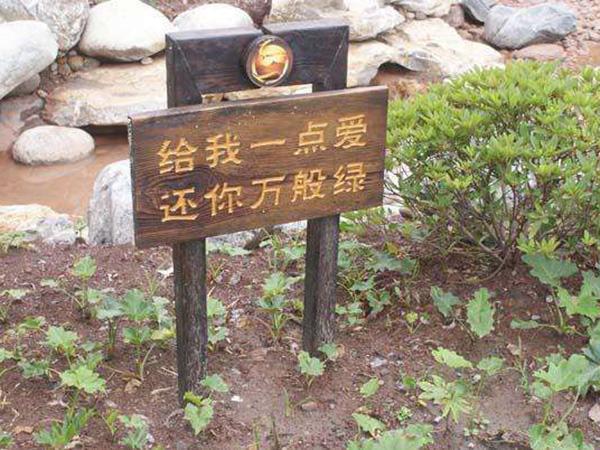 西安风景区标识