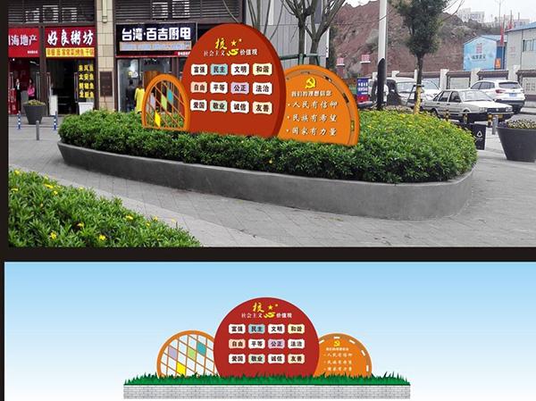 西安商业标识系统
