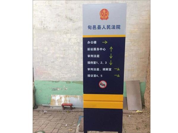 西安市政标识标牌定制