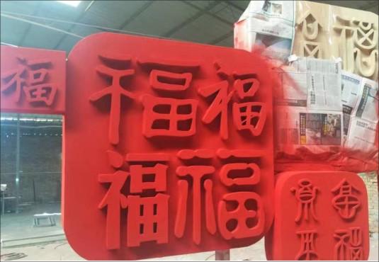 西安广告牌