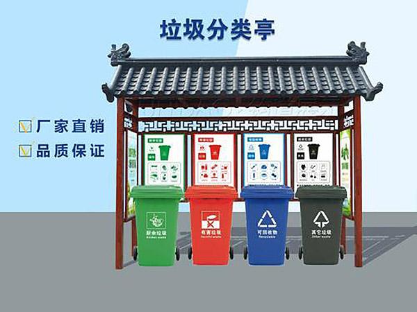 垃圾分类的标识
