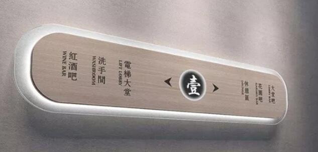 工作室标识标牌设计