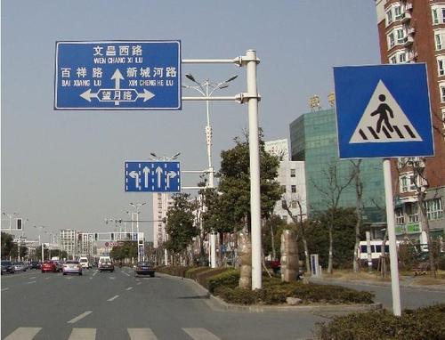 哪些你不得不知道的交通标识,以下有详细解释