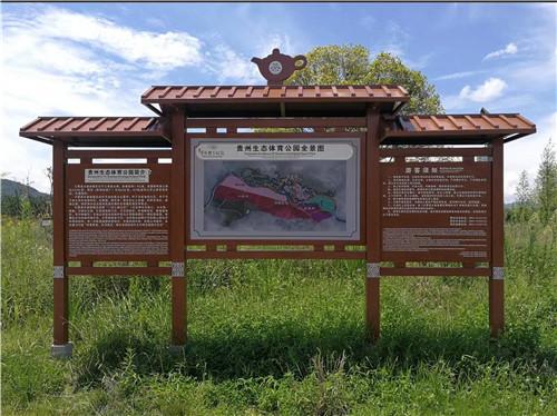 2019年4月西安中尧标识为汉中水世界景区简介标识牌制作