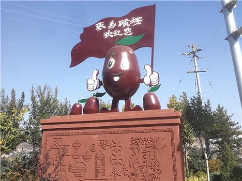 2019年7月府谷碛塄雕塑