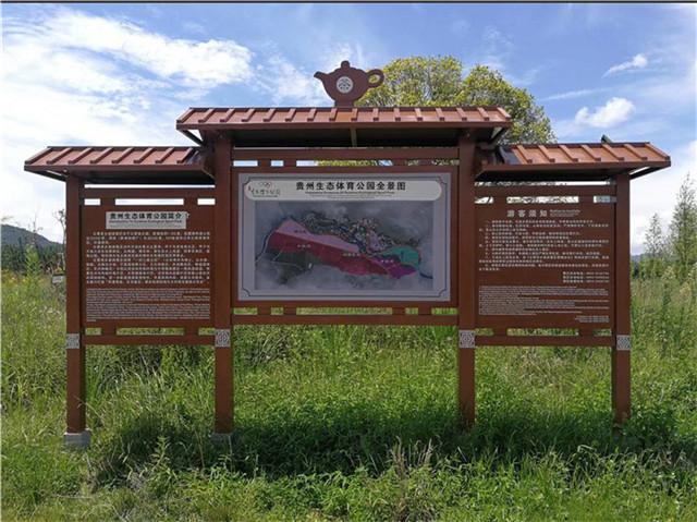 2019年4月汉中水世界景区简介标识牌