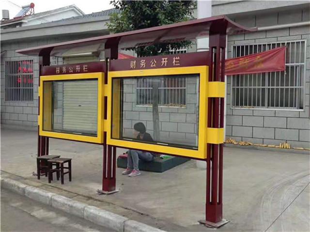 2019年4月榆林美丽乡村建设公告栏