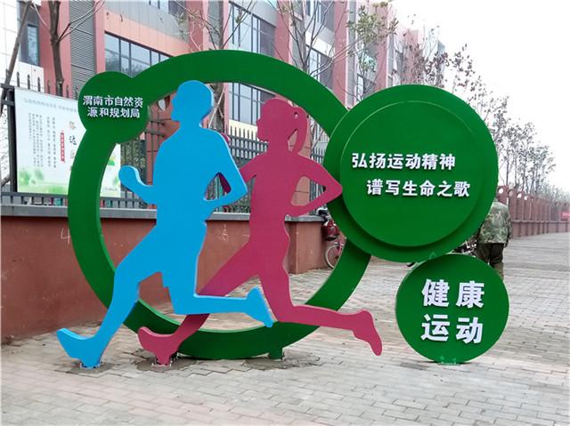 2019年渭南市政雕塑制作安装