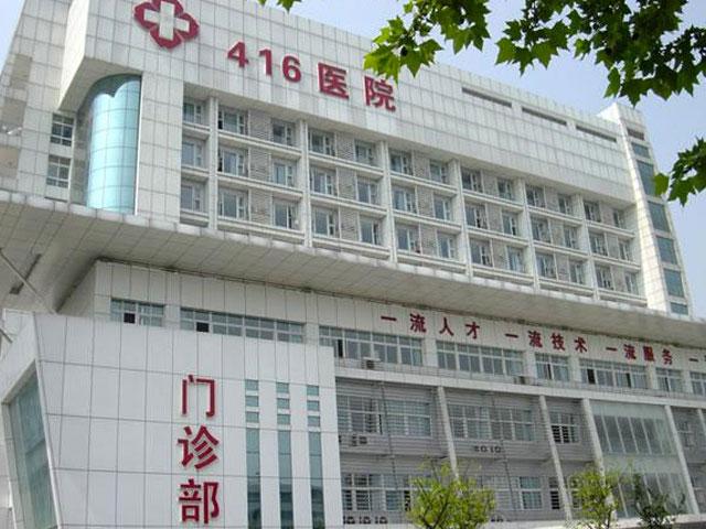 医院二层升降横移类立体车库项目
