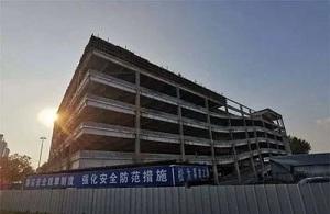 立体停车|北京南站站区..立体停车设施11月底主体完工