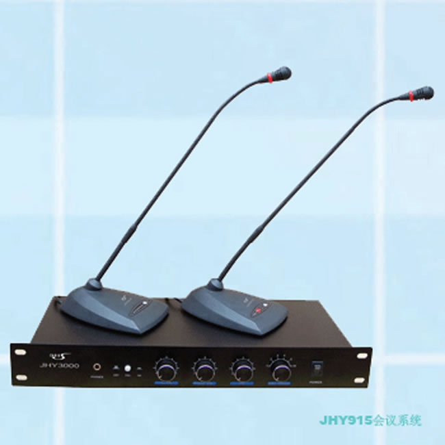 JHS京宏声数字会议系统控制器JHY3000、JHY915Z