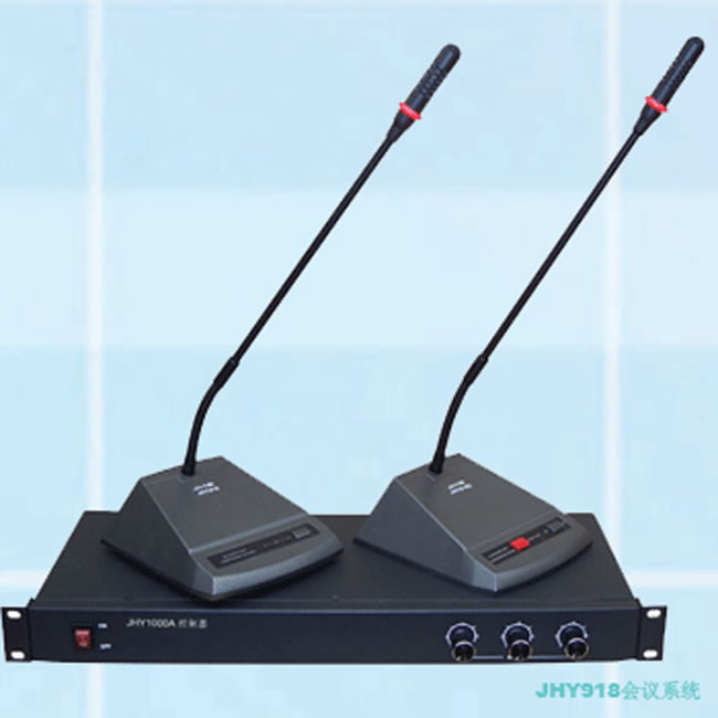 JHS京宏声数字会议系统控制器JHY1000A