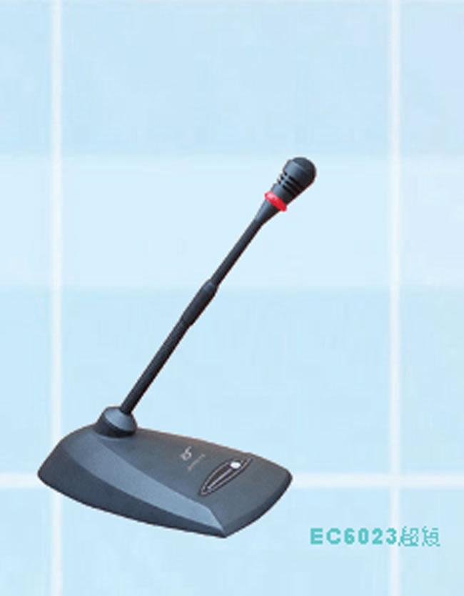 JHS京宏声鹅颈式超短会议传声器EC6023