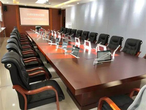 兰州数字会议系统