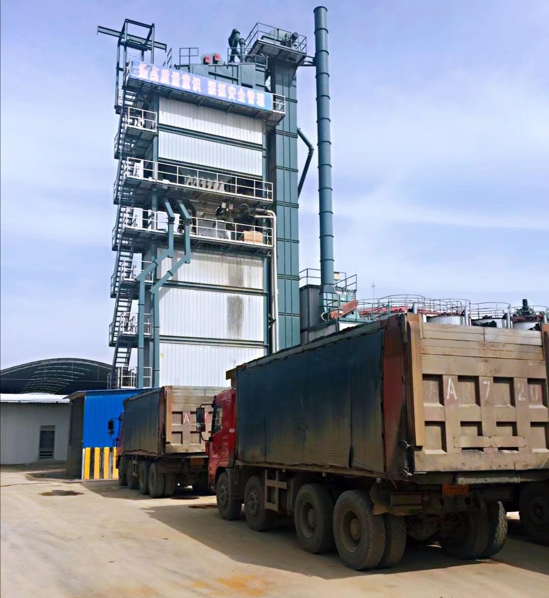 西安沥青混合料厂家