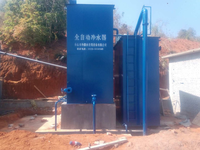四川净水设备-全自动净水器