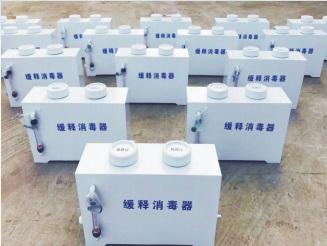 四川消毒设备-缓释消毒机