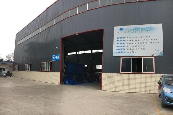 四川污水设备生产车间