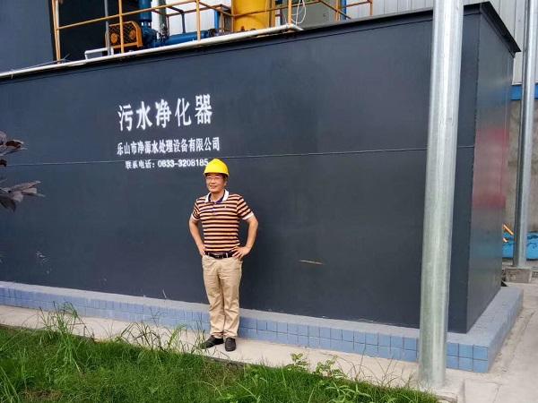 四川污水設備-醫院污水處理