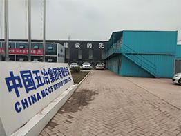中国五冶集团-成都住人集装箱完工案例