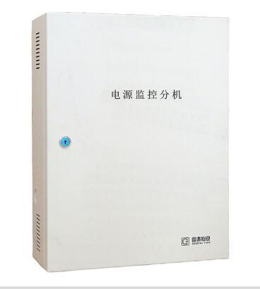 四川消防设备电源监控分机(GT-DYF7001)