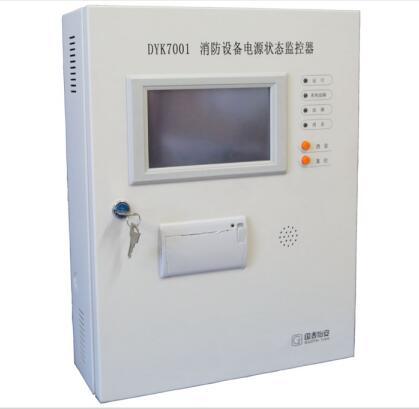 四川消防设备电源状态监控器