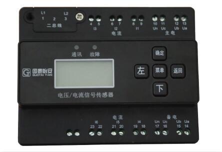 电压信号传感器(GT-DYY7002)