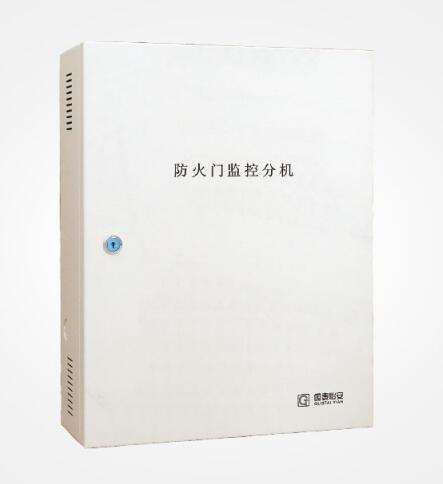 四川防火门监控分机