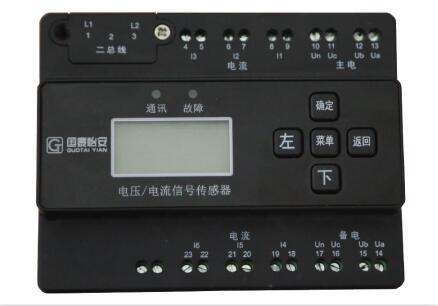 电压信号传感器(GT-DYY7302)