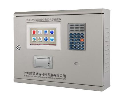 电源监控分机