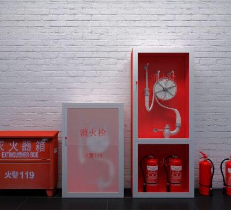 四川消防设备