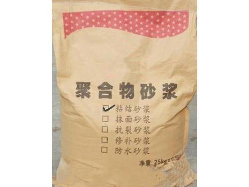四川聚合物水泥砂浆