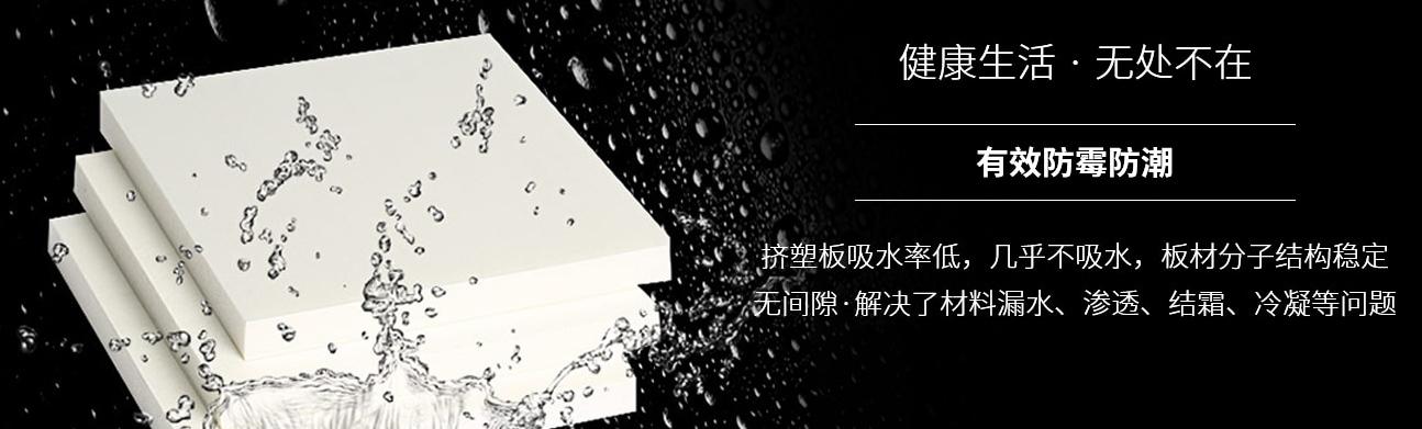 成都万川新型节能建材有限公司