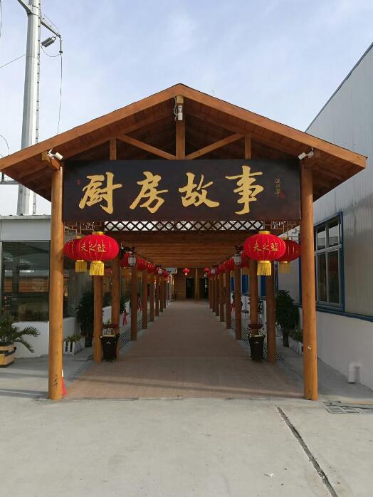 襄阳防腐木廊架设计