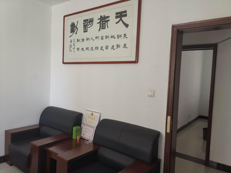 经麦财务咨询公司会客室