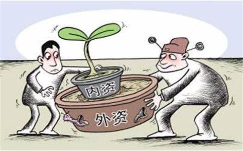 延安经麦财务:国内公司进入外国公司? 这就是你所需要的!